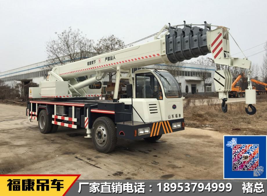 16吨自制吊