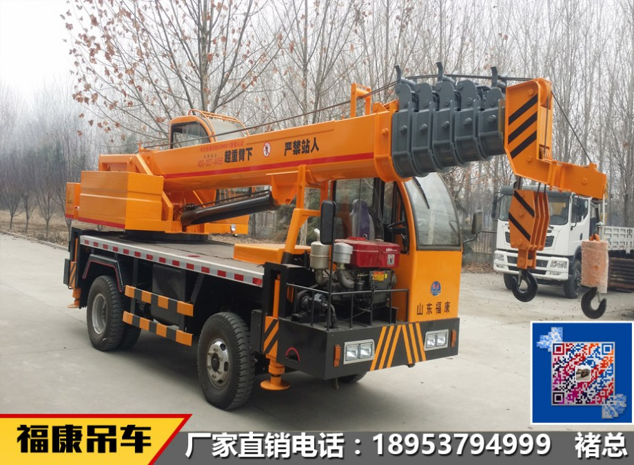 福康10吨自制吊
