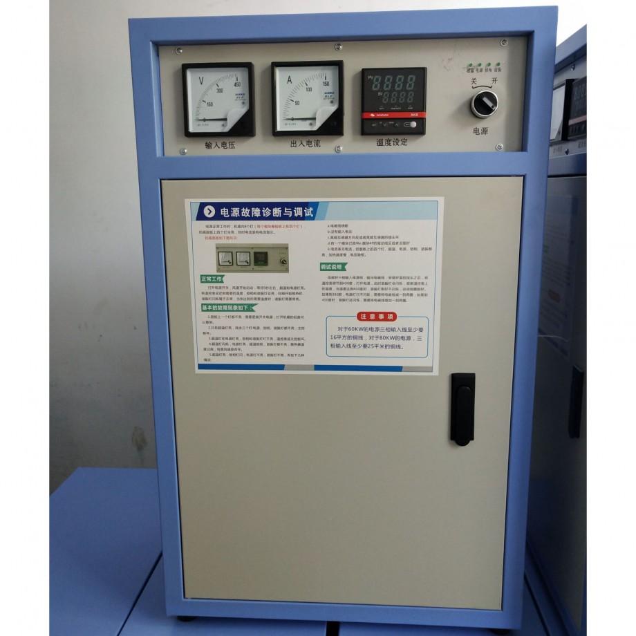 60kw电磁加热器1