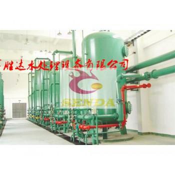 成套水处理设备