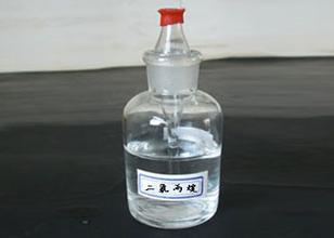 三氯丙烷生产厂家