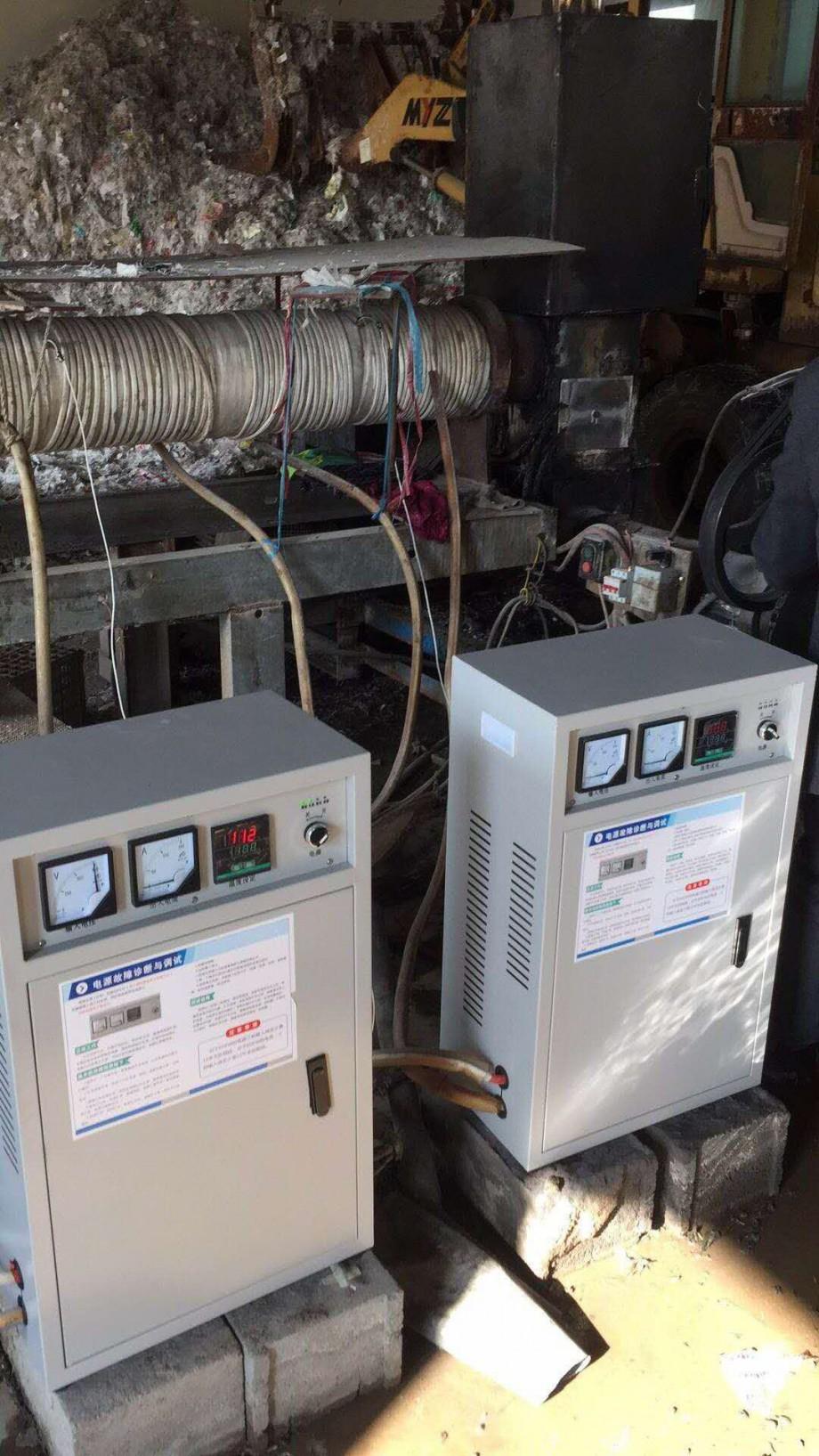 60kw造粒机电磁加热器1