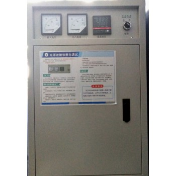 80KW电磁加热器