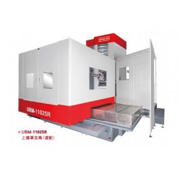 動柱式CNC臥式搪銑床