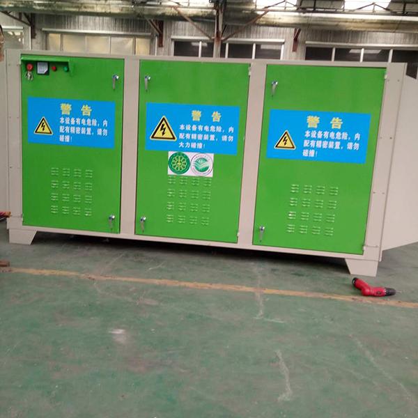 光氧催化废气处理箱