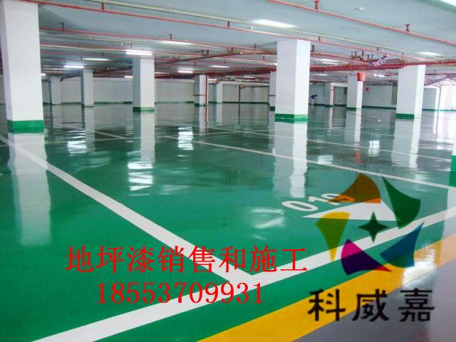 济宁周边环氧地施工和材料一体的报价