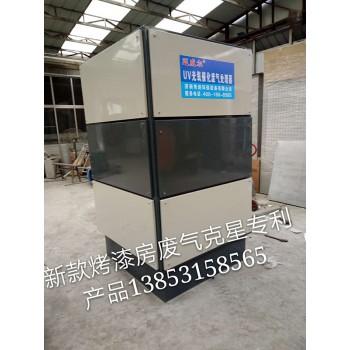 新款烤漆房专用环保箱