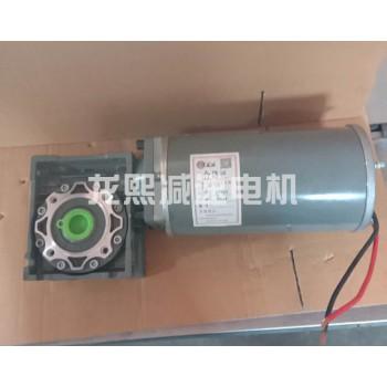 800Lx-NMRV050-40