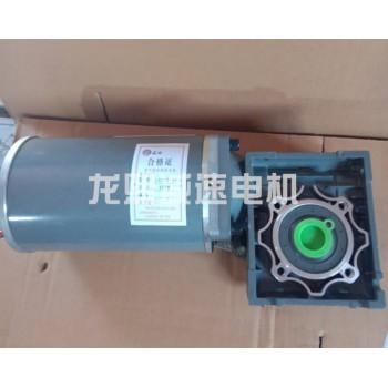 800Lx-01-NMRV050-40