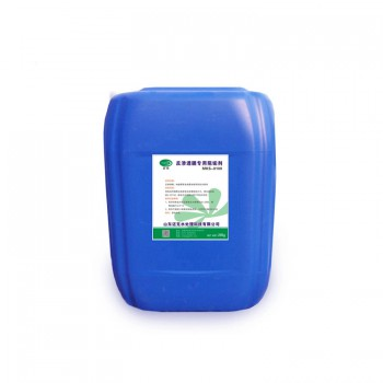 反滲透阻垢劑MKS0100