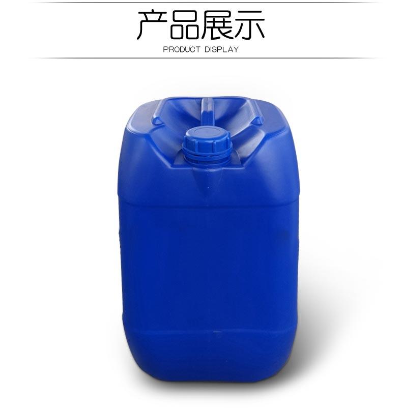 反渗透阻垢剂MKS0100