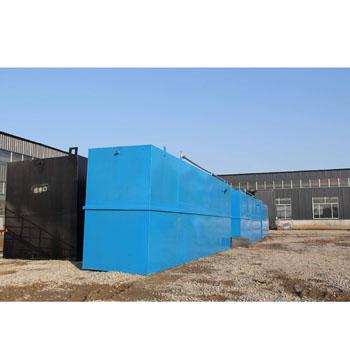 一体化养殖场汙水處理設備