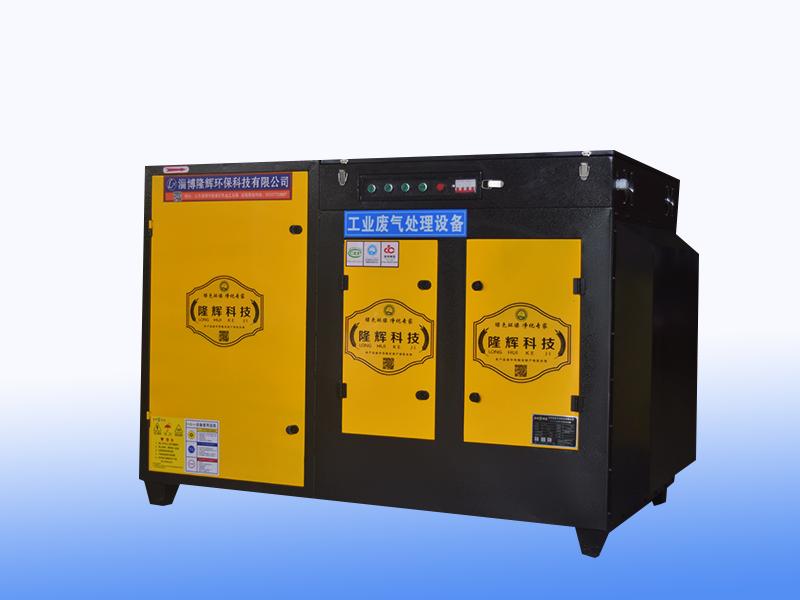 工业UV光氧废气净化器