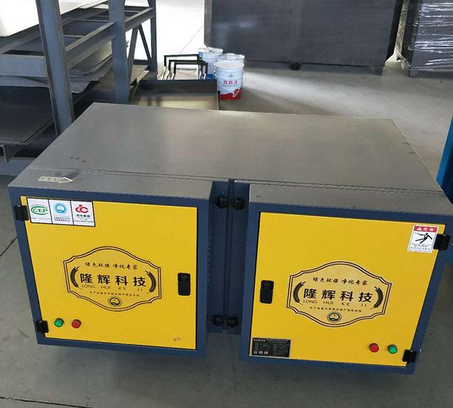 等离子废气净化器 (4)