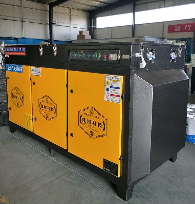 工业废气处理设备 (4)