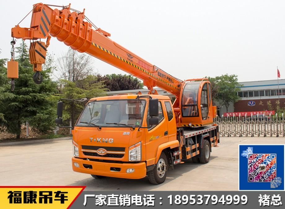 全新升级款8吨吊车