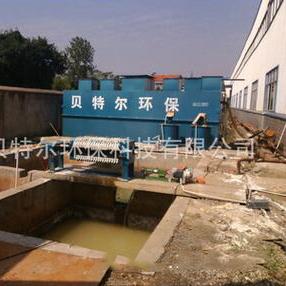 地埋式醫療廢水處理設備