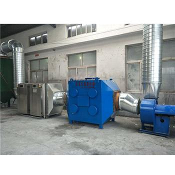 塑胶废气处理设备