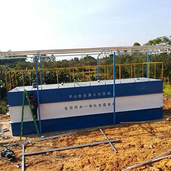 地埋生活汙水處理設備