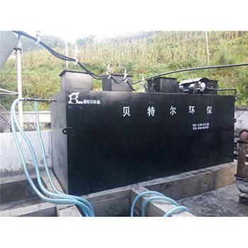 制药污水处理设备