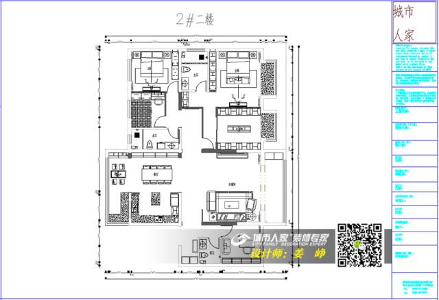 四室两厅明珠山庄155平方米新中式装修烟台城市人家设计师姜峥6