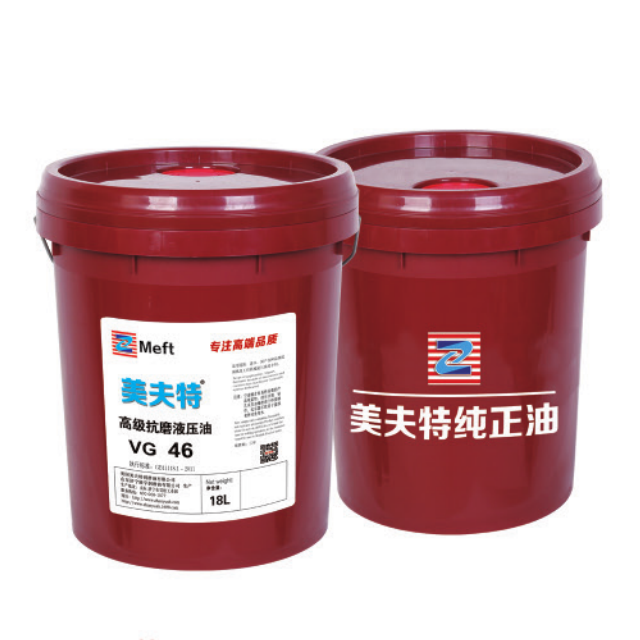 高级抗磨液压油VG46