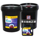 高级发动机油CI-4 20W50