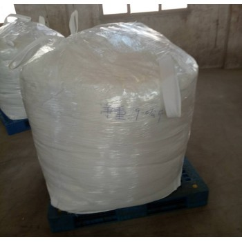 氯氧化锆 新品