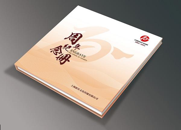 zhounianhuace_3362045