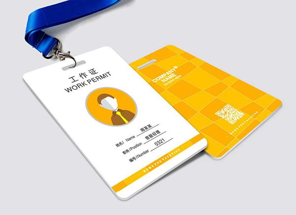 huazhuangpinzhanhuigongzuozheng_3626855