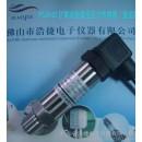 液压管路传感器,高液压管路传感器