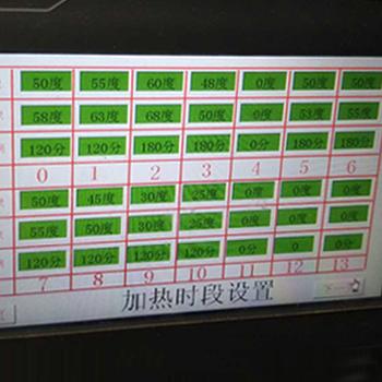 进口触摸屏式PLC