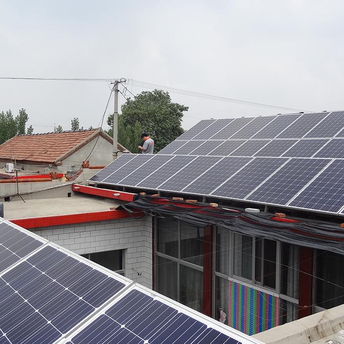 屋顶光伏支架系统