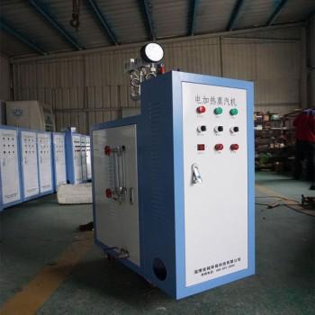 全自动电加热蒸汽锅炉