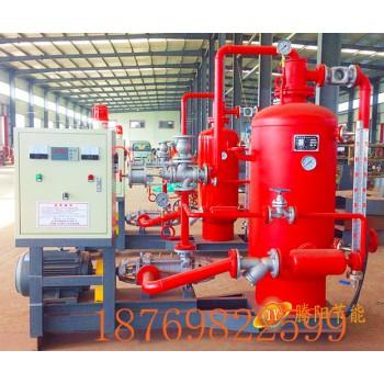 密闭式蒸汽冷凝水回收设备的好处