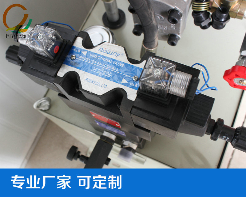 石材切割液压系统