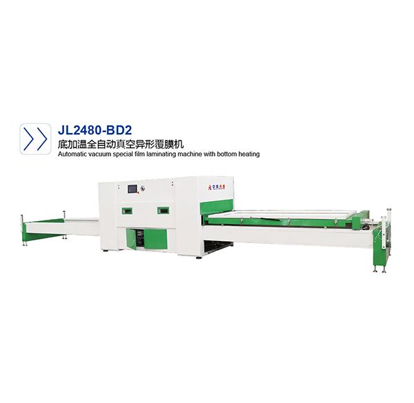 LD2480-BD2底加温全自动真空异形覆膜机