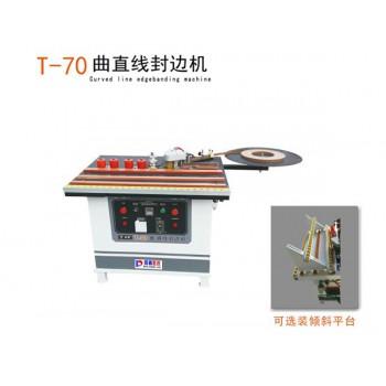 T-70曲直线封边机