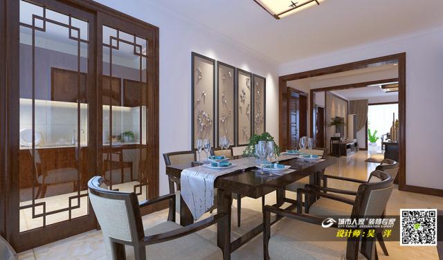 中海紫御公馆新中式-吴洋