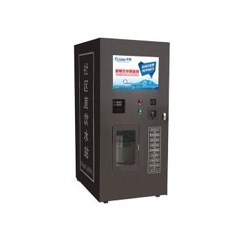 钛镁合金QS-TMHJ-A14自动售水机