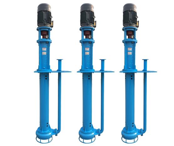 YZ型液下式渣漿泵