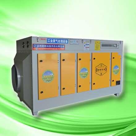 UV光解催化废气处理设备1