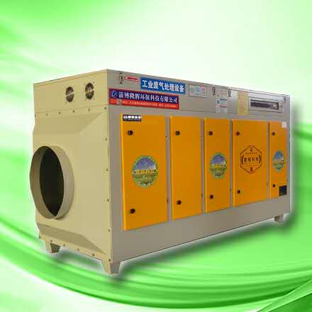 UV光解催化废气处理设备3