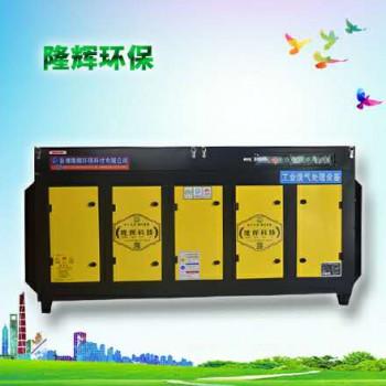 UV光氧工业废气处理设备
