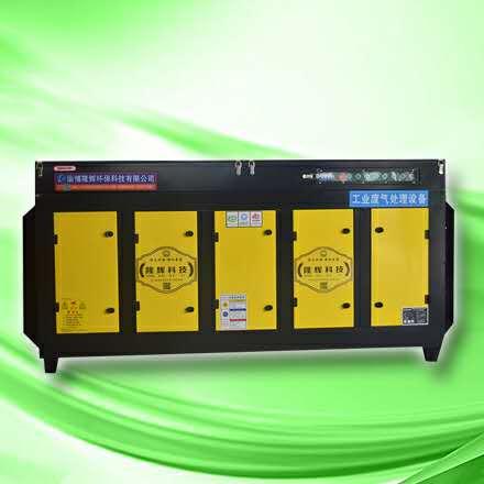 UV光氧工业废气处理设备2