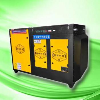 等离子光氧工业废气处理设备