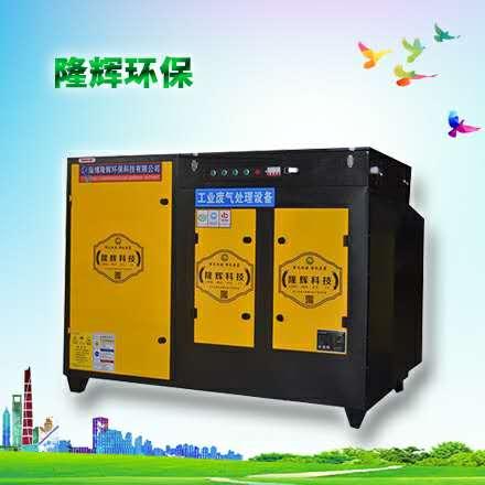 等离子光氧工业废气处理设备2