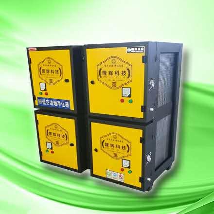低空油烟净化器3