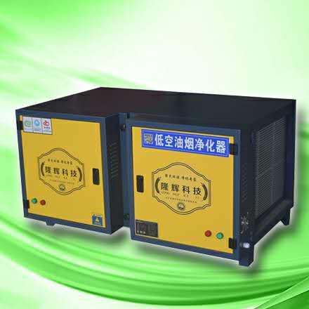 低空油烟净化器4