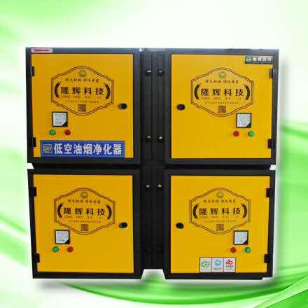 低空油烟净化器5